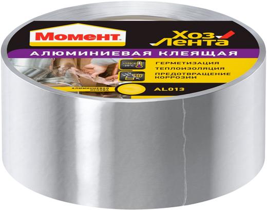 Хозлента алюминиевая клеящая Момент (48 мм*10 м)