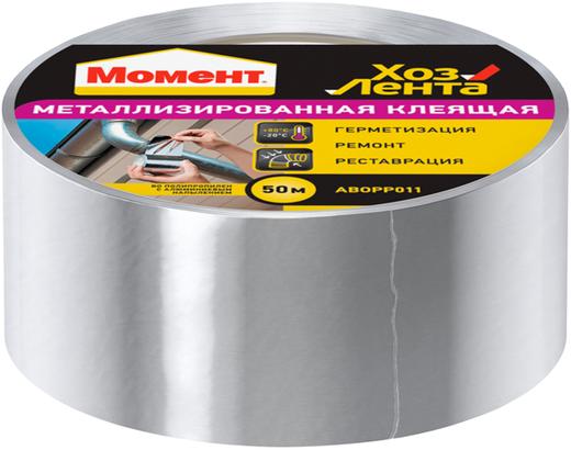 Хозлента металлизированная клеящая Момент (48 мм*50 м)