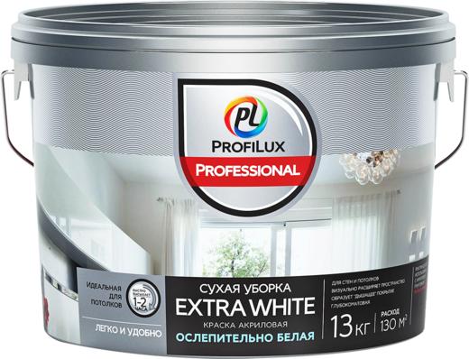 Профилюкс Extra White Сухая Уборка краска акриловая ослепительно белая (13 кг) белая