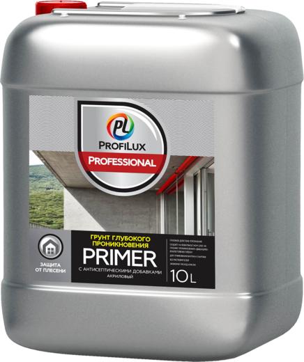 Профилюкс Primer грунт глубокого проникновения с антисептическими добавками (10 л)