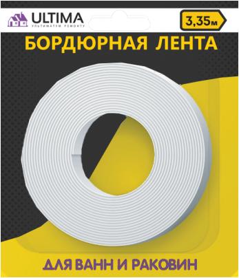Бордюрная лента для ванн и раковин Ultima (30 мм*3.35 м/30 мм)
