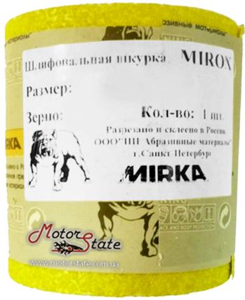 Шлифовальная бумага Mirka Mirox (5*115 мм) Р120