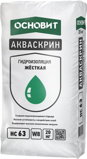 Основит Акваскрин HC 63 гидроизоляция жесткая (20 кг)