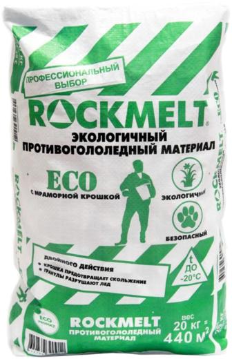 Rockmelt Eco экологичный противогололедный материал c мраморной крошкой (20 кг)