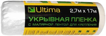 Ultima укрывная пленка с малярной лентой для крепления