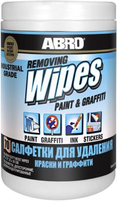Cалфетки профессиональные влажные для удаления краски и граффити Abro Removing Wipes Paint & Graffiti