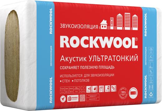 Rockwool Акустик Ультратонкий звукоизоляция (0.6*1 м/27 мм)