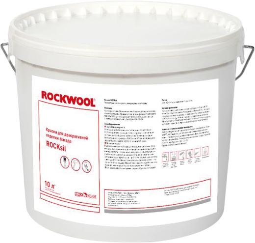 Rockwool Rocksil краска водно-дисперсионная на основе силиконовой эмульсии (9 л) белая