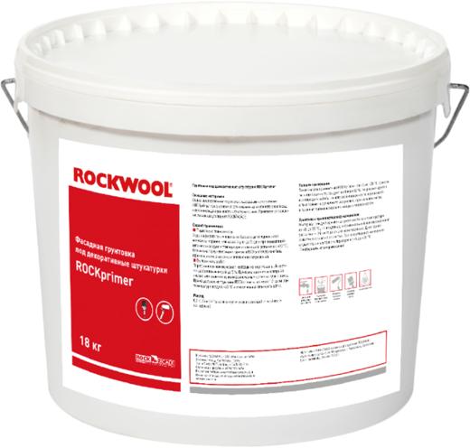 Rockwool Rockprimer фасадная грунтовка под декоративные штукатурки (18 кг)