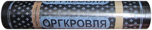 Оргкровля ЭКП стеклокром (1*10 м 4 кг/м2)