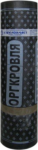 Оргкровля ХКП стеклоэласт (1*10 м 4.5 кг/м2)