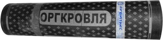 Оргкровля ТПП рубитэкс