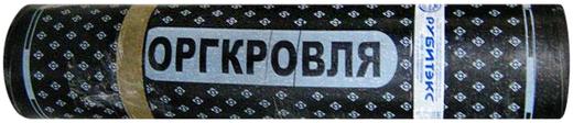Оргкровля ЭКП рубитэкс (1*10 м) (4.5 кг/м2)