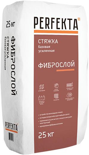 Perfekta Фиброслой стяжка базовая усиленная (25 кг) морозостойкая