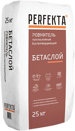Бетаслой толстослойный быстротвердеющий 25 кг