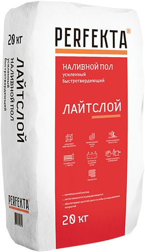 Perfekta Лайтслой наливной пол усиленный быстротвердеющий (20 кг)