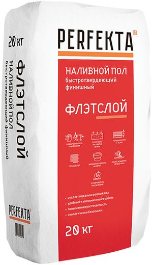 Perfekta Флэтслой наливной пол быстротвердеющий финишный (20 кг)