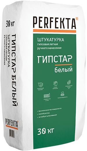 Perfekta Гипстар штукатурка гипсовая легкая для ручного нанесения (30 кг) серая