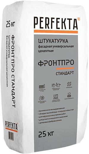 Фронтпро стандарт универсальная выравнивающая цементная для ручного и машинного нанесения 25 кг