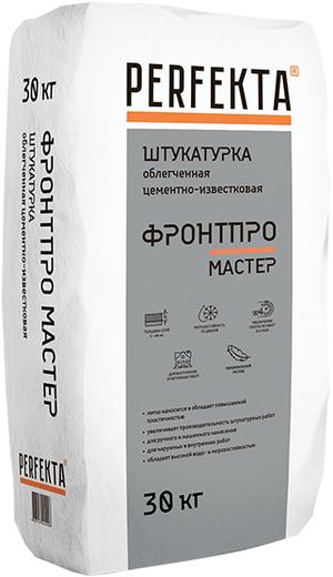 Perfekta Фронтпро Мастер штукатурка облегченная цементно-известковая (30 кг) зимняя