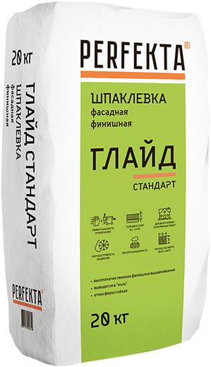 Perfekta Глайд Стандарт шпаклевка цементная (20 кг)