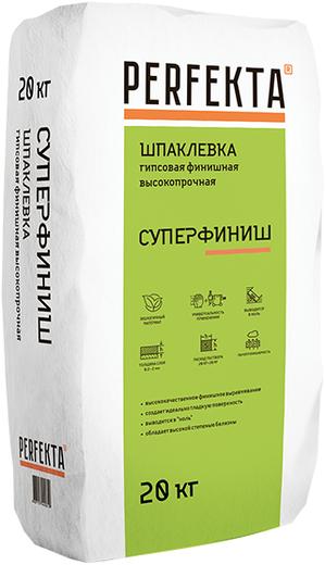 Perfekta Суперфиниш шпаклевка гипсовая финишная высокопрочная (20 кг)