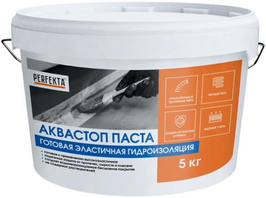Perfekta Аквастоп Паста готовая эластичная гидроизоляция на акриловой основе (5 кг)