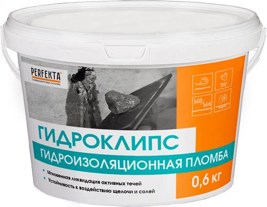 Perfekta Гидроклипс гидроизоляционная пломба (2.5 кг)