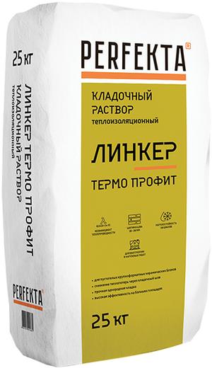 Perfekta Линкер Термо Profit кладочный раствор теплоизоляционный (25 кг) зимний