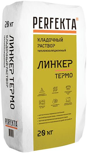 Perfekta Линкер Термо кладочный раствор теплоизоляционный