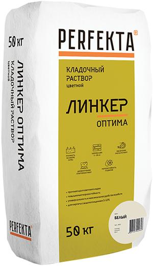 Perfekta Линкер Оптима кладочный раствор цветной (50 кг) кремово-бежевый
