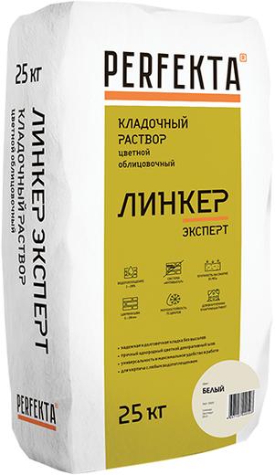 Perfekta Линкер Эксперт кладочный раствор облицовочный (25 кг) серый зимний