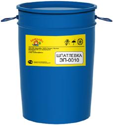 КраскаВо ЭП-0010 шпатлевка двухкомпонентная (основа 20 кг) серая