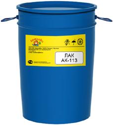 КраскаВо АК-113 лак на основе раствора полиакриловой смолы