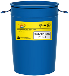 КраскаВо РКБ-1 разбавитель (40 кг)
