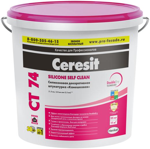 Ceresit CT 74 Камешковая декоративная штукатурка силиконовая (25 кг) зерно 1.5 мм