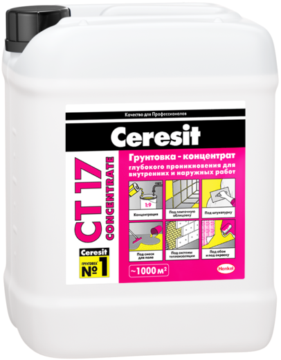 Ct 17 concentrate  1 л