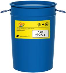 КраскаВо ЭП-741 лак двухкомпонентный (полуфабрикат)