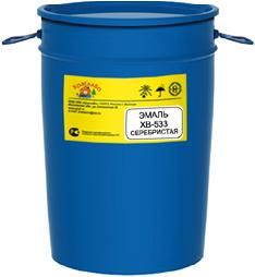 КраскаВо ХВ-533 эмаль двухкомпонентная (полуфабрикат)