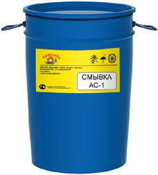 КраскаВо АС-1 смывка (40 кг)