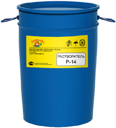 КраскаВо Р-14 растворитель (40 кг)