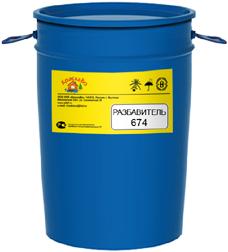 КраскаВо Р-674 разбавитель (40 кг)