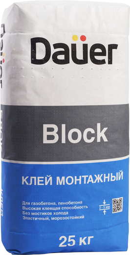Block монтажный для газобетона, пенобетона 25 кг
