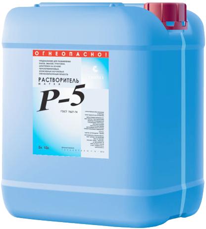 Синтез Р-5 растворитель (170 кг)