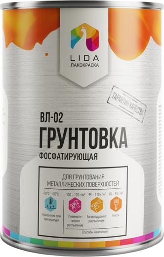 Лакокраска Lida ВЛ-02 грунтовка фосфатирующая двухкомпонентная (20 кг)
