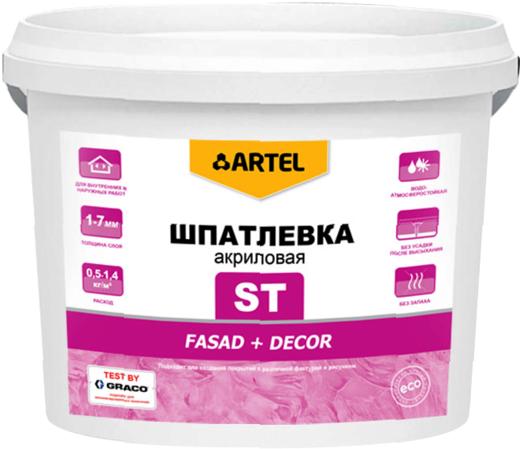 Артель ST Fasad + Decor шпатлевка акриловая готовая фасадная (9 кг)