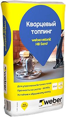 Вебер Ветонит HB Sand кварцевый топинг