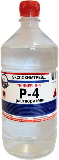 Экспохимтрейд Р-4 растворитель