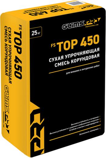 Глимс-Pro FS Top 450 сухая упрочняющая смесь корундовая для внешних и внутренних работ