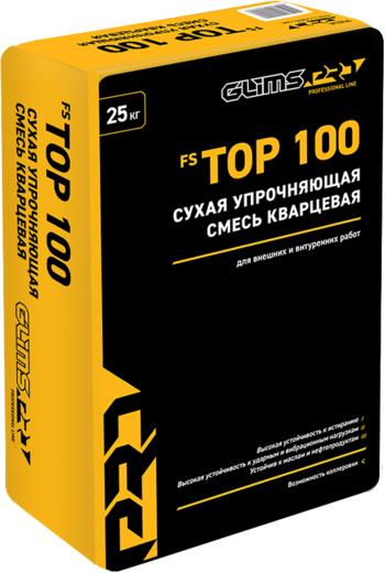 Глимс-Pro FS Top 100 сухая упрочняющая смесь кварцевая (25 кг)